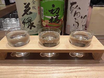f:id:kabutoyama-tigers:20170417185227j:plain