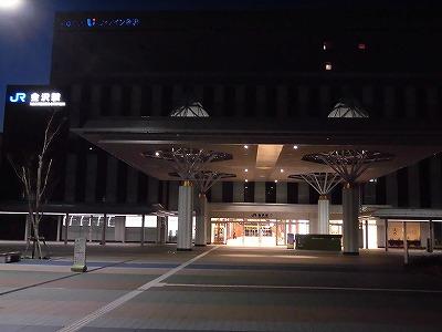f:id:kabutoyama-tigers:20170417185518j:plain