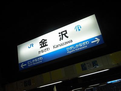 f:id:kabutoyama-tigers:20170417185805j:plain