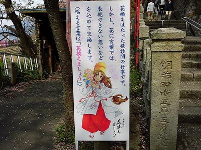 f:id:kabutoyama-tigers:20170417190438j:plain