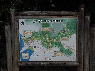 f:id:kabutoyama-tigers:20170417190953j:plain