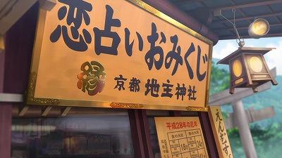 f:id:kabutoyama-tigers:20170502164935j:plain