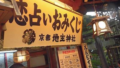 f:id:kabutoyama-tigers:20170502165009j:plain