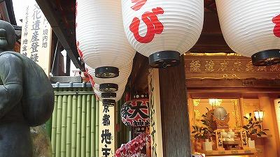 f:id:kabutoyama-tigers:20170502165343j:plain
