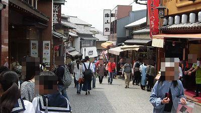 f:id:kabutoyama-tigers:20170502170220j:plain