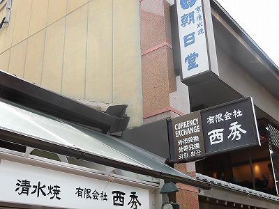 f:id:kabutoyama-tigers:20170502175940j:plain