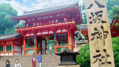 f:id:kabutoyama-tigers:20170502184809j:plain