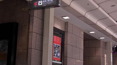 f:id:kabutoyama-tigers:20170502191207j:plain
