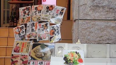 f:id:kabutoyama-tigers:20170502191837j:plain