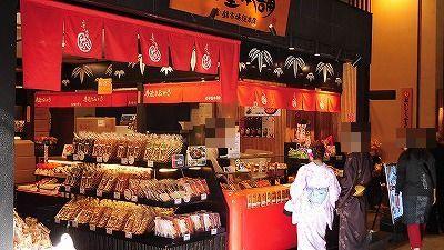 f:id:kabutoyama-tigers:20170502194456j:plain
