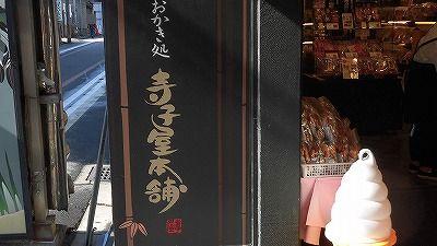 f:id:kabutoyama-tigers:20170502194851j:plain