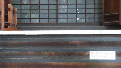 f:id:kabutoyama-tigers:20170502203528j:plain