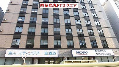 f:id:kabutoyama-tigers:20170508201240j:plain