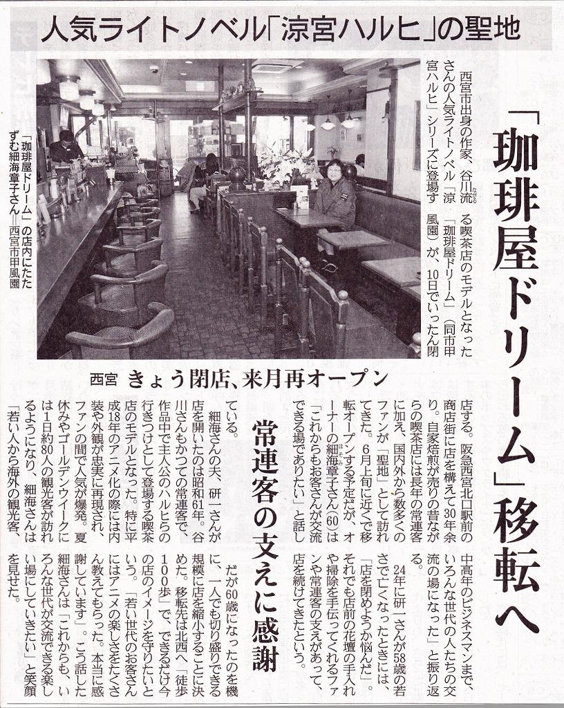 f:id:kabutoyama-tigers:20170530171410j:plain