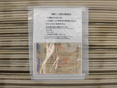 f:id:kabutoyama-tigers:20170530174831j:plain