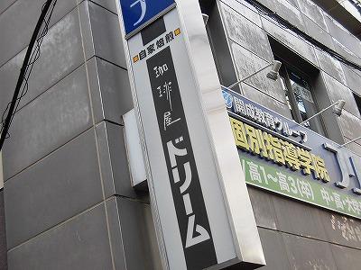 f:id:kabutoyama-tigers:20170530174847j:plain