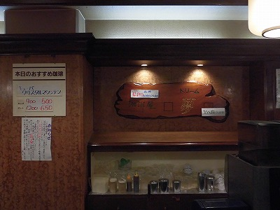 f:id:kabutoyama-tigers:20170530210715j:plain