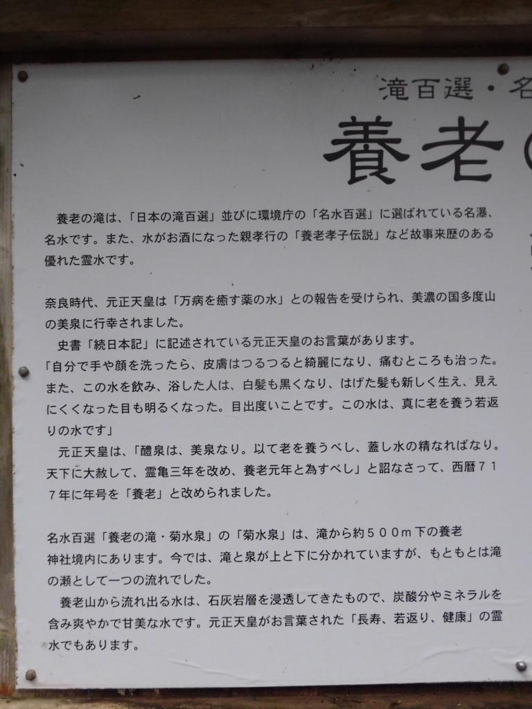 f:id:kabutoyama-tigers:20170722174138j:plain