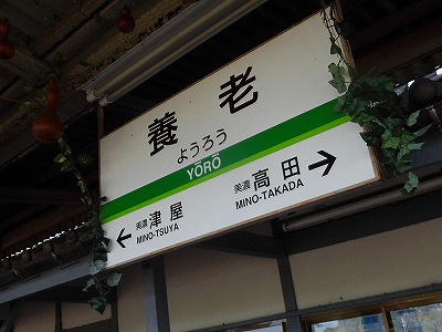 f:id:kabutoyama-tigers:20170805064304j:plain
