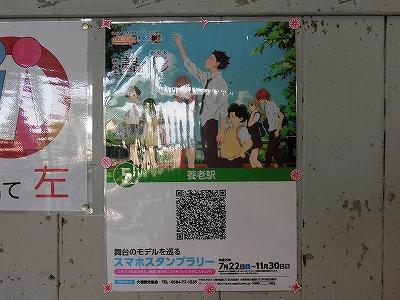 f:id:kabutoyama-tigers:20170805065315j:plain
