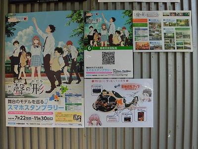 f:id:kabutoyama-tigers:20170805065329j:plain