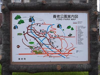 f:id:kabutoyama-tigers:20170805083417j:plain