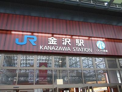 f:id:kabutoyama-tigers:20170918101433j:plain