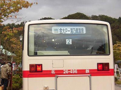f:id:kabutoyama-tigers:20170918104610j:plain