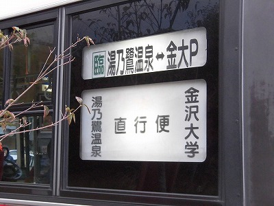 f:id:kabutoyama-tigers:20170918104616j:plain