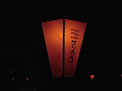 f:id:kabutoyama-tigers:20170918123829j:plain
