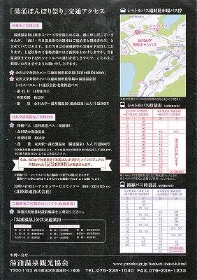 f:id:kabutoyama-tigers:20170918124727j:plain