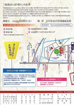 f:id:kabutoyama-tigers:20170918124742j:plain
