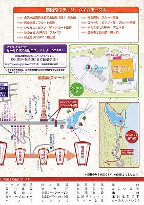 f:id:kabutoyama-tigers:20170918124825j:plain