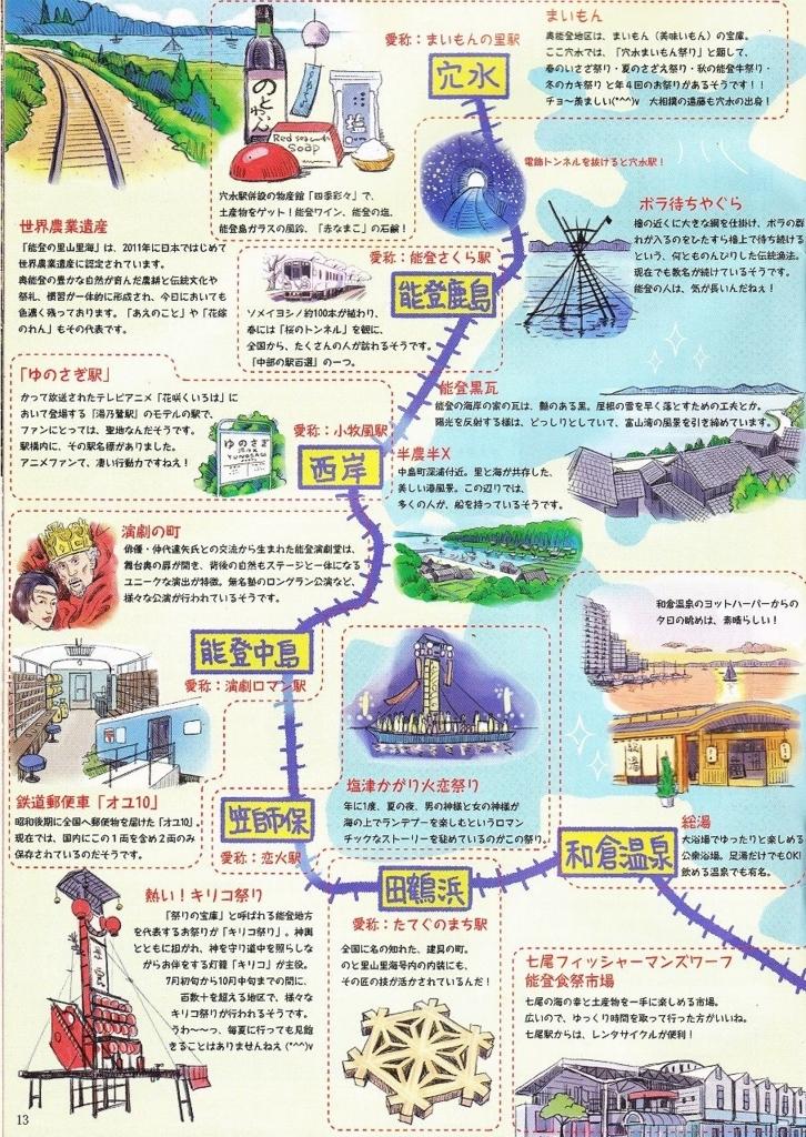 f:id:kabutoyama-tigers:20171019174626j:plain