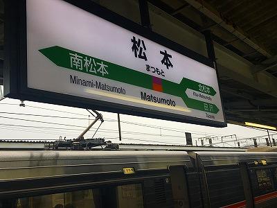 f:id:kabutoyama-tigers:20171119055542j:plain