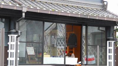 f:id:kabutoyama-tigers:20171119065930j:plain
