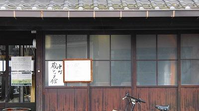 f:id:kabutoyama-tigers:20171119065952j:plain
