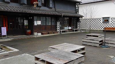 f:id:kabutoyama-tigers:20171119070004j:plain