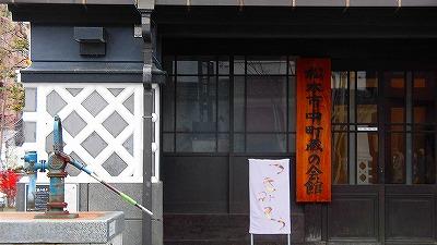 f:id:kabutoyama-tigers:20171119070016j:plain