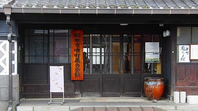 f:id:kabutoyama-tigers:20171119070032j:plain