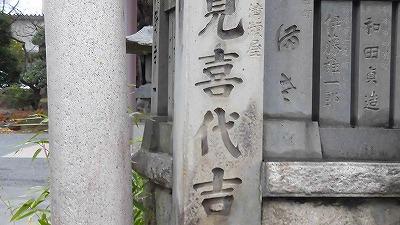 f:id:kabutoyama-tigers:20171119070633j:plain