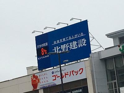 f:id:kabutoyama-tigers:20171120120356j:plain