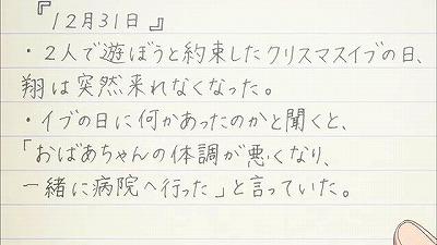 f:id:kabutoyama-tigers:20171122154753j:plain