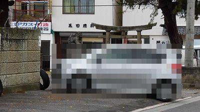 f:id:kabutoyama-tigers:20171122164659j:plain
