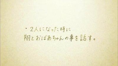 f:id:kabutoyama-tigers:20171123133415j:plain