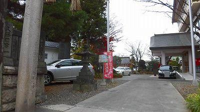 f:id:kabutoyama-tigers:20171123153936j:plain