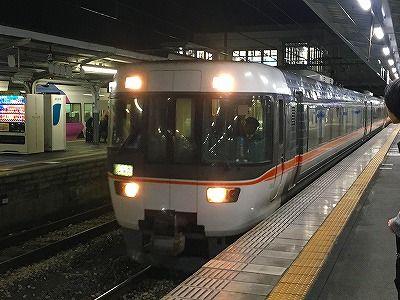 f:id:kabutoyama-tigers:20171124132742j:plain