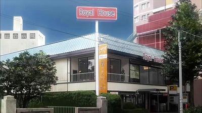 f:id:kabutoyama-tigers:20171130090925j:plain