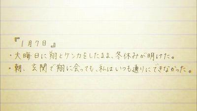 f:id:kabutoyama-tigers:20171130140100j:plain
