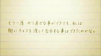 f:id:kabutoyama-tigers:20171206154951j:plain